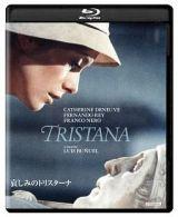 哀しみのトリスターナ
