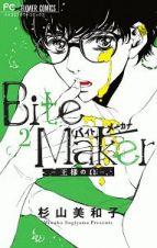 Bite Maker~王様のΩ~