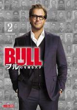 BULL/ブル 心を操る天才Vol.2