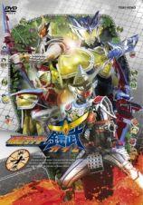 仮面ライダー鎧武/ガイムVOL.10