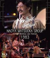 ライヴ・アット・モントルー・ジャズ・フェスティバル1983(デジタル・リマスター版)