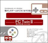 FC・SFC互換機