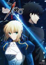 Fate/Zero【1】