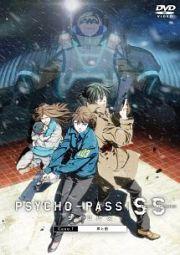 PSYCHO-PASS サイコパス Sinners of the System Case.1 罪と罰