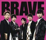 BRAVE(通常盤)