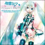 初音ミク-Project
