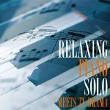 リラクシング・ピアノ・ソロ