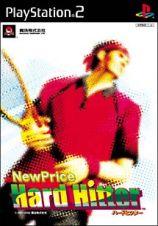 NewPrice
