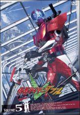 仮面ライダーW(ダブル)Vol.5