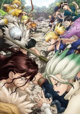 『Dr.STONE』2nd