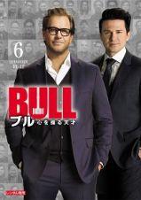 BULL/ブル 心を操る天才Vol.6