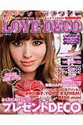 LOVE・DECO
