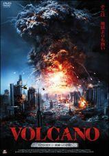 VOLCANO【EPISODE1:破滅への序曲】