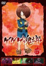 ゲゲゲの鬼太郎(第6作)17