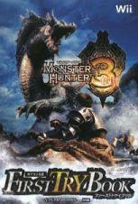 モンスターハンター3-トライ-