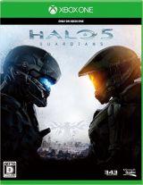 Halo 5:Guardians