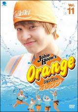 ジョンフンのオレンジ11
