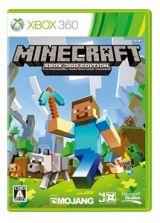 Minecraft:Xbox360