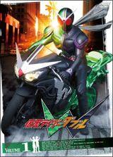 仮面ライダーW(ダブル)Vol.1