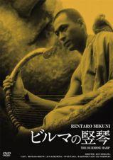 ビルマの竪琴(安井昌二)