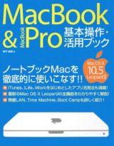 MacBook&MacBook