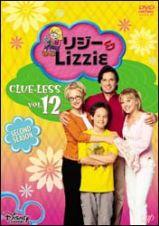 リジー&Lizzie