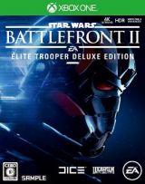 Star Wars バトルフロント II <Elite Trooper Deluxe Edition>