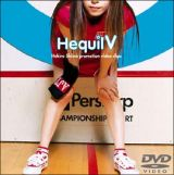 Hequil