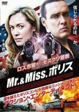 Mr.&Miss.