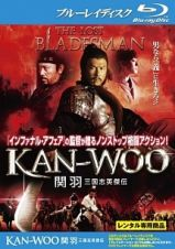 KAN-WOO/関羽