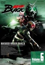仮面ライダーBLACK6