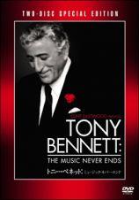 トニー・ベネット:ミュージック・ネバー・エンド