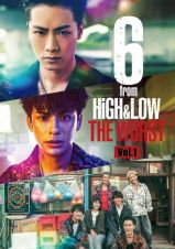 6 from HiGH&LOW THE WORSTVol.1