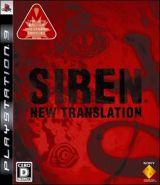 SIREN: