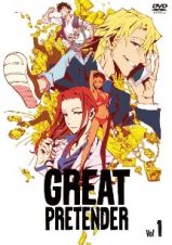 「GREAT