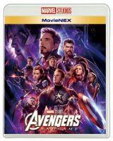アベンジャーズ/エンドゲーム MovieNEX(Blu-ray&DVD)