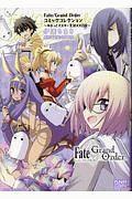Fate/Grand
