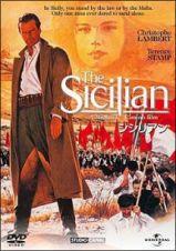 シシリアン(1987)