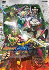 仮面ライダー鎧武/ガイムVOL.11