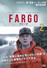 FARGO/ファーゴvol.2