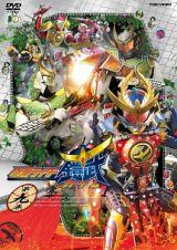 仮面ライダー鎧武/ガイムVOL.9