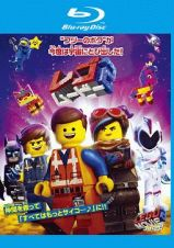 LEGO(R)