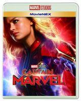 キャプテン・マーベル MovieNEX(Blu-ray&DVD)