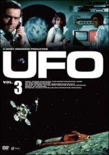 謎の円盤UFO3