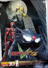 仮面ライダーW(ダブル)Vol.10