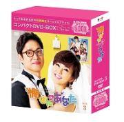 棚ぼたのあなた コンパクトDVD-BOX3【スペシャルプライス版】