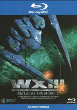WXIII