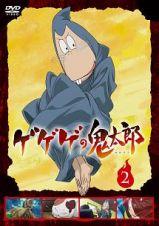 ゲゲゲの鬼太郎(第6作)2