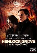 ヘムロック・グローヴ