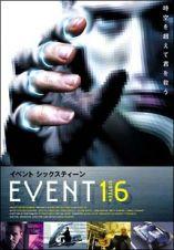 EVENT16